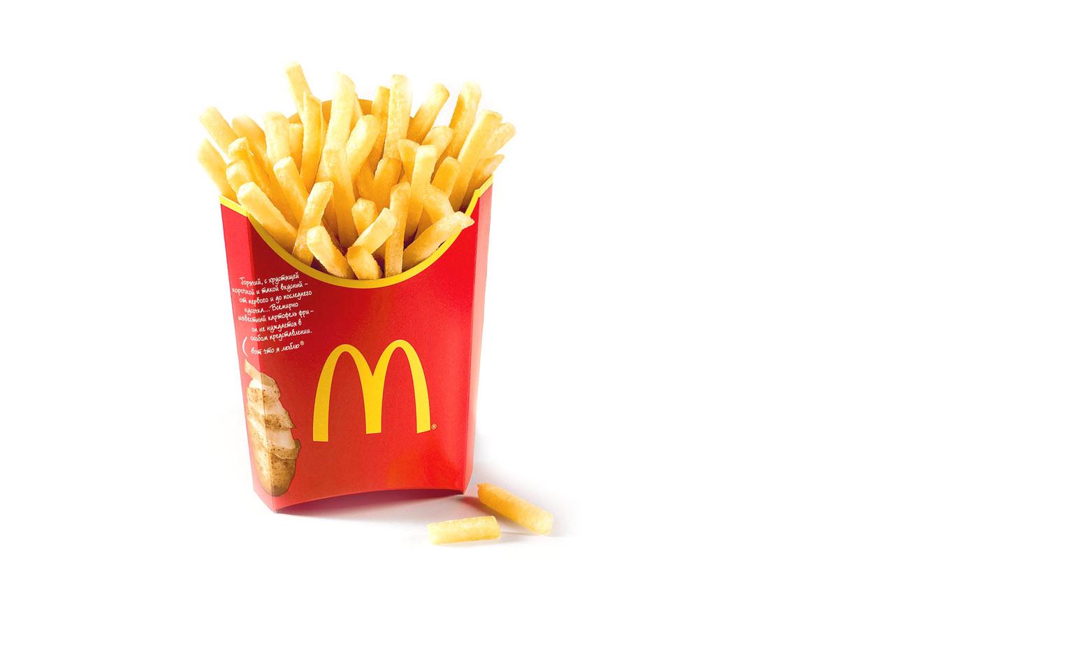 Как сделать фри как в макдоналдс